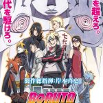 Poster Boruto-Naruto The Movie 2015