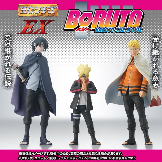 Sasuke Boruto Naruto Action Figure BORUTO The Movie